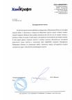Международный интернет-магазин химреактивов Химкрафт