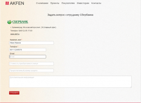 akfengroup.ru