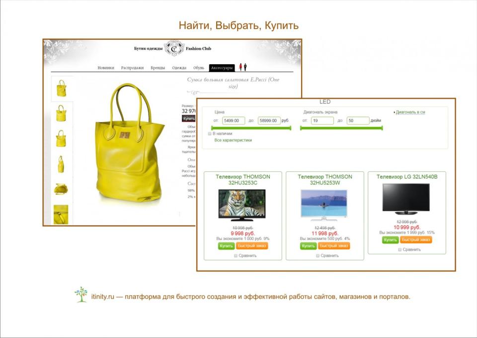 itinity_seminar_ecommerce_300914_9