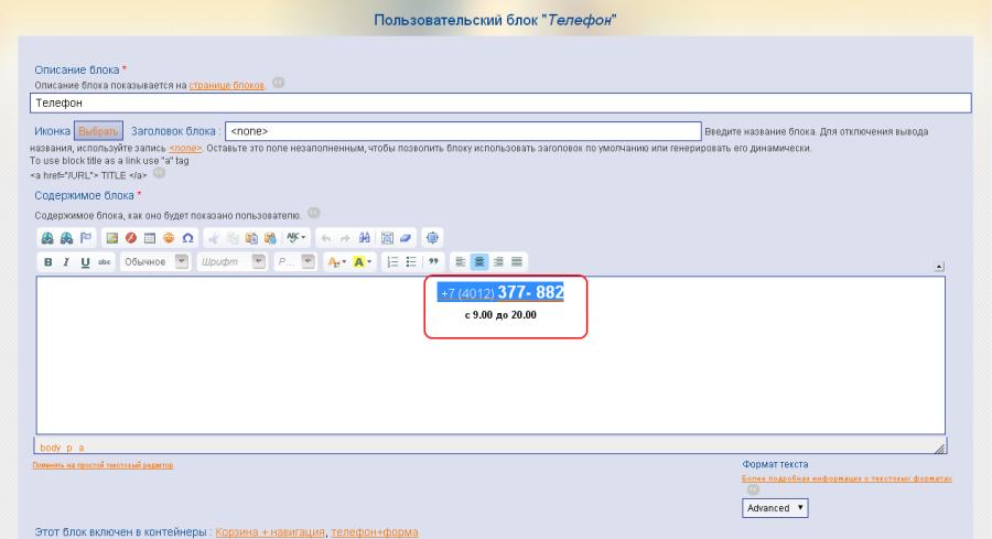 бесплатный хостинг поддержка скриптов cms