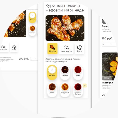 Интернет-магазин блюд из курочки Чика-Дока